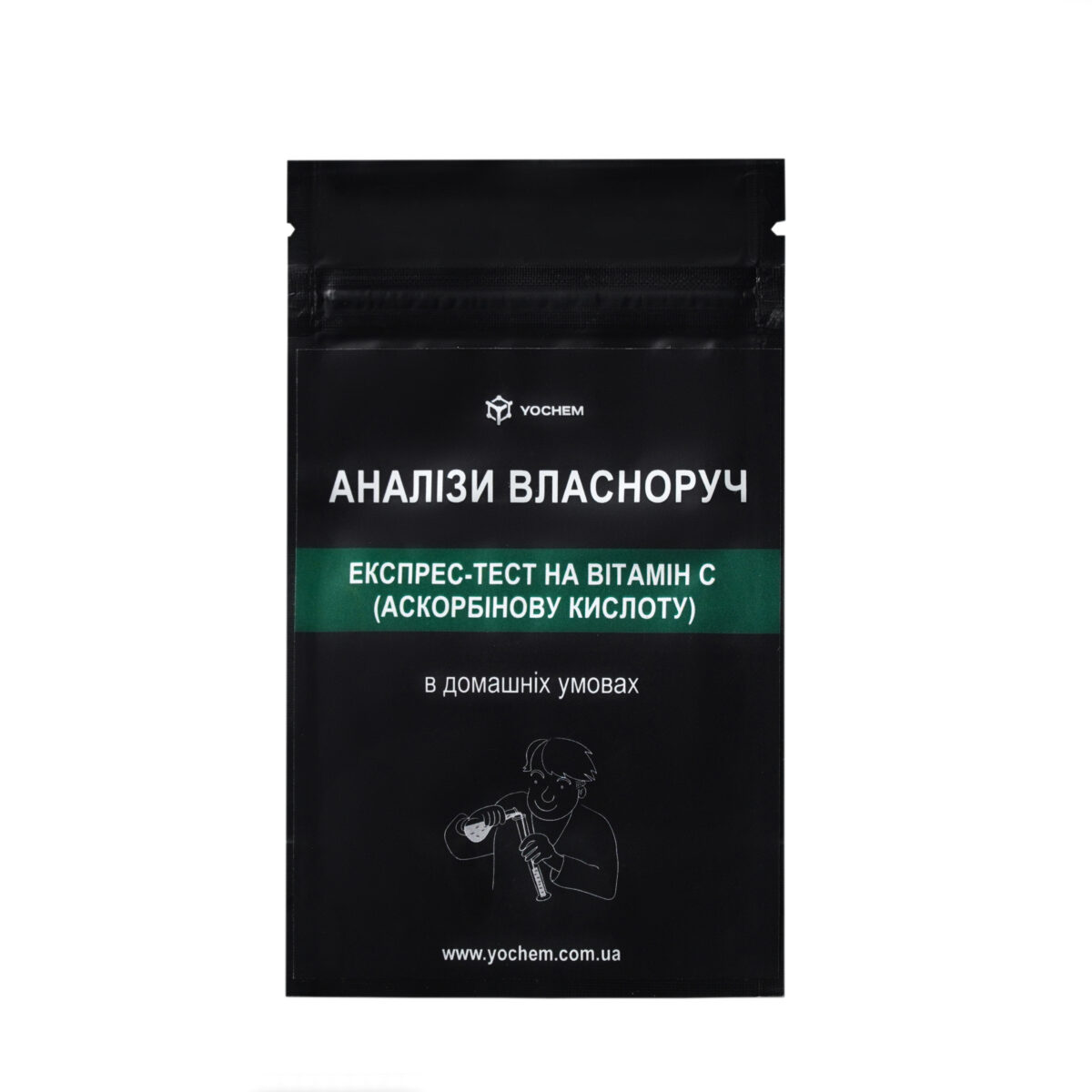 Экспресс-тест на витамин С (аскорбиновую кислоту) YOCHEM